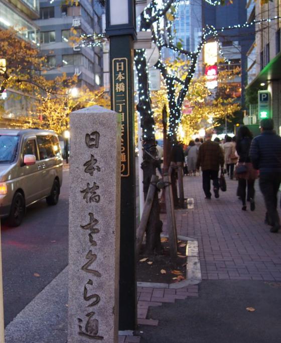 さくら道01