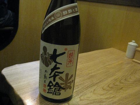 s002-IMG_0871振る舞い酒うまい