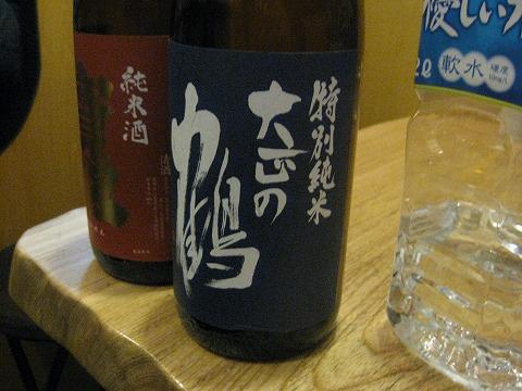 s002-IMG_0885大正の鶴のお燗おいしい