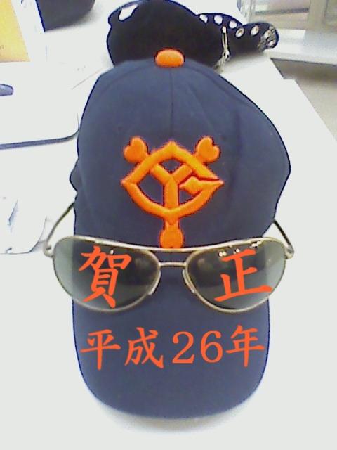 GiantsCapHeisei26.jpg