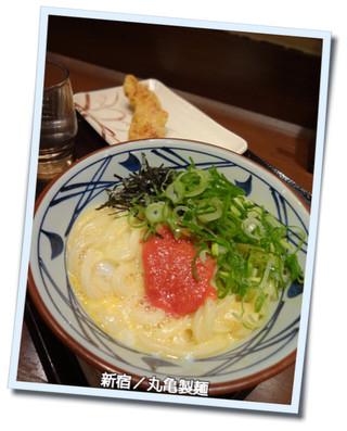 丸亀20120112