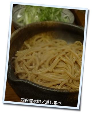 マグロ玄米うどん