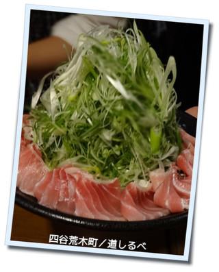 マグロ鍋1