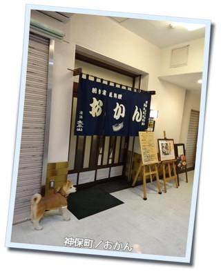20130426秋店