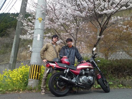 SN3O0266_convert_20130329153945.jpg