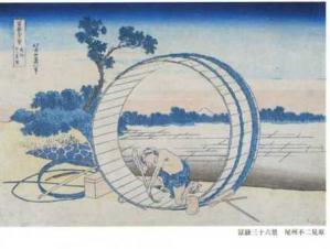 zen435.jpg