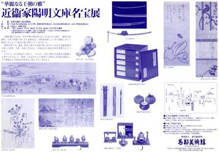zen437.jpg