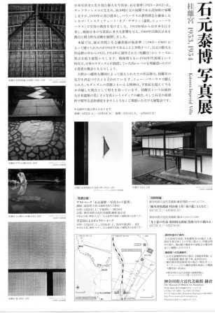 zen454.jpg