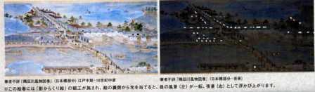 zen498.jpg