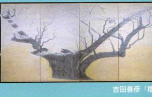zen519-1.jpg