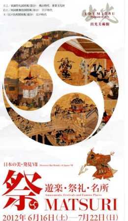 zen594.jpg
