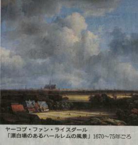 zen620.jpg