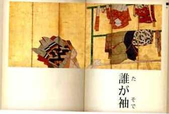 zen654.jpg