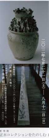 zen657.jpg