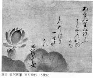 zen658.jpg