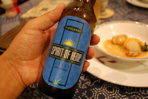 ヘンプビール