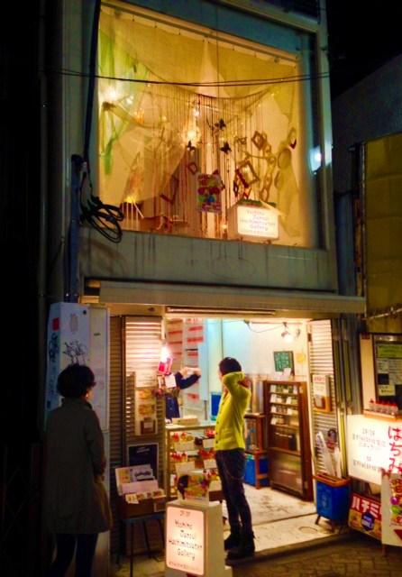 salondeamariyoshino3.jpg