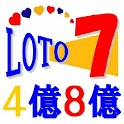 Loto7.jpg