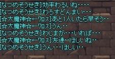 2_20130321062058.jpg