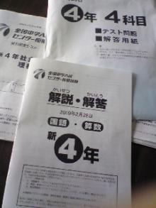 がっきーのブログ