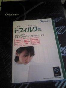 がっきーのブログ-Image1974.jpg