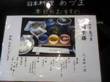 がっきーのブログ-Image2012.jpg