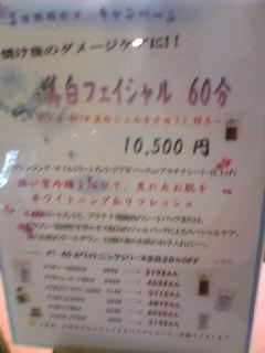 がっきーのブログ-Image2001.jpg