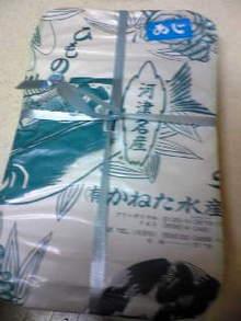 がっきーのブログ-Image2021.jpg