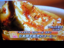 がっきーのブログ-Image19061.jpg