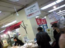 がっきーのブログ-Image10451.jpg