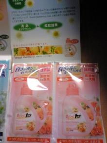 がっきーのブログ-Image1073.jpg