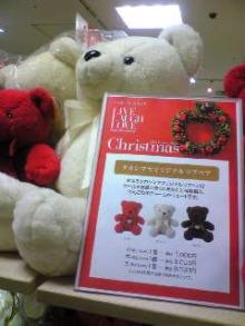 がっきーのブログ-Image1004.jpg