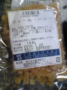 がっきーのブログ-Image1079.jpg
