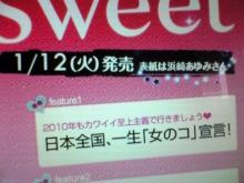ぱぱらっち マダムがっきーぃ の 日記-Image0191.jpg