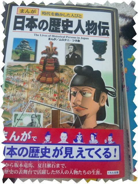ぱぱらっち マダムの 日記-100130_125617.jpg