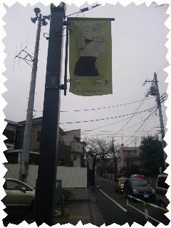 ぱぱらっち マダムの 日記-100227_113138.jpg