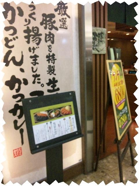 ぱぱらっち マダムの 日記-100310_133838.jpg