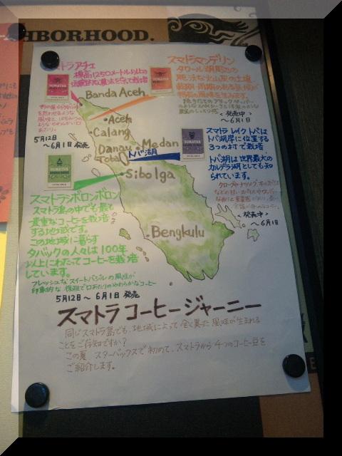 ぱぱらっち マダムの 日記-100429_153006.jpg