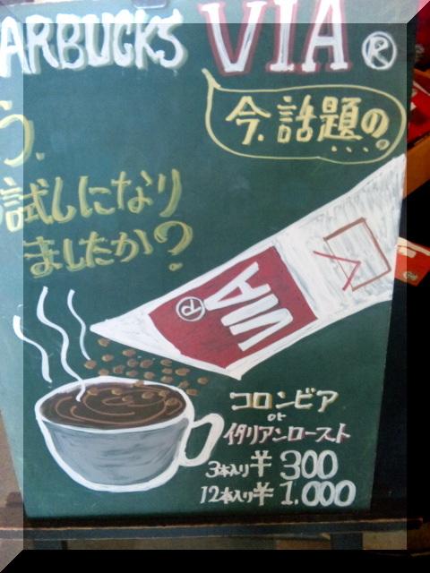 ぱぱらっち マダムの 日記-100429_152544.jpg