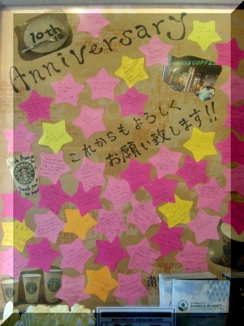 ぱぱらっち マダムの 日記-100430_153518.jpg