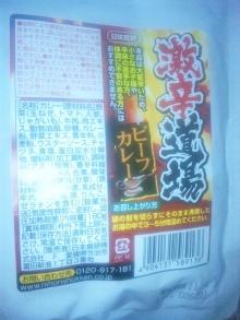 ぱぱらっち マダムの 日記-100715_171631.jpg