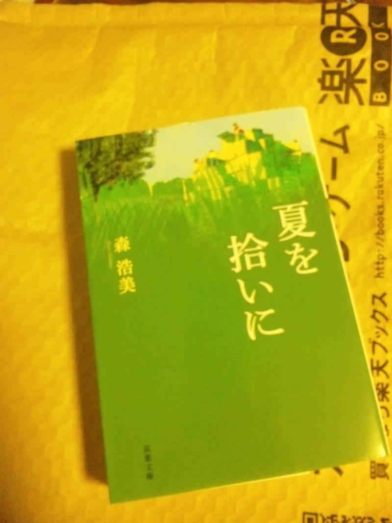 ぱぱらっち マダムの 日記-100730_080030.jpg