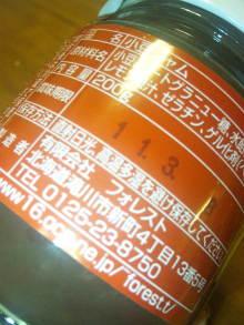 ぱぱらっち マダムの 日記-100926_213639.jpg