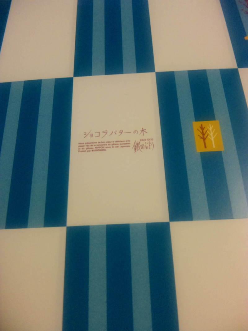 ぱぱらっち マダムの 日記-101030_112406.jpg
