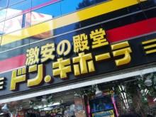 ぱぱらっち マダムの 日記-SBSH01771.JPG