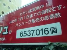 ぱぱらっち マダムの 日記-110226_1448101.jpg