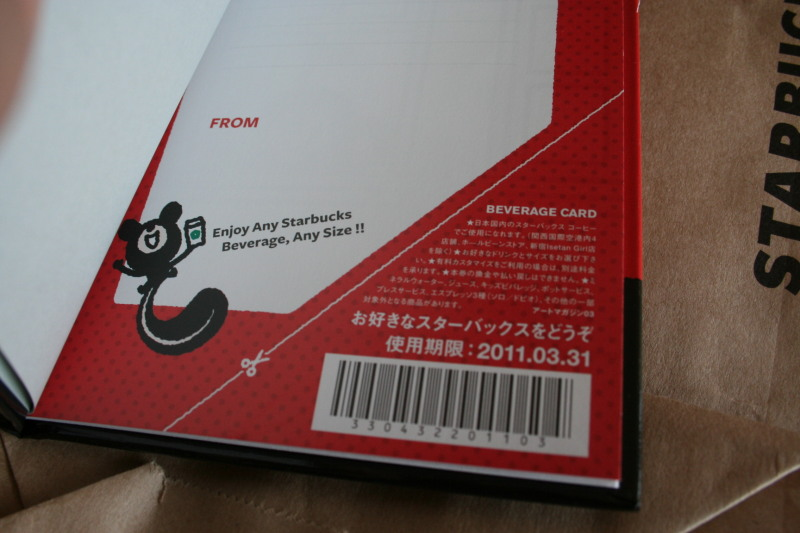 ぱぱらっち マダムの 日記
