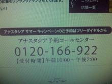 ぱぱらっち マダムの 日記-110529_1230311.jpg