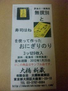 ぱぱらっち マダムの 日記-110728_0527481.jpg