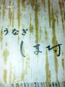 ぱぱらっち マダムの 日記-110727_181438.jpg